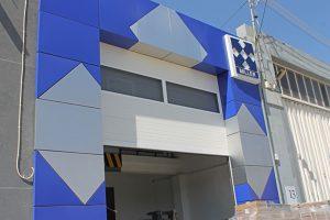 new-warehouse-luqa-miller-distributors