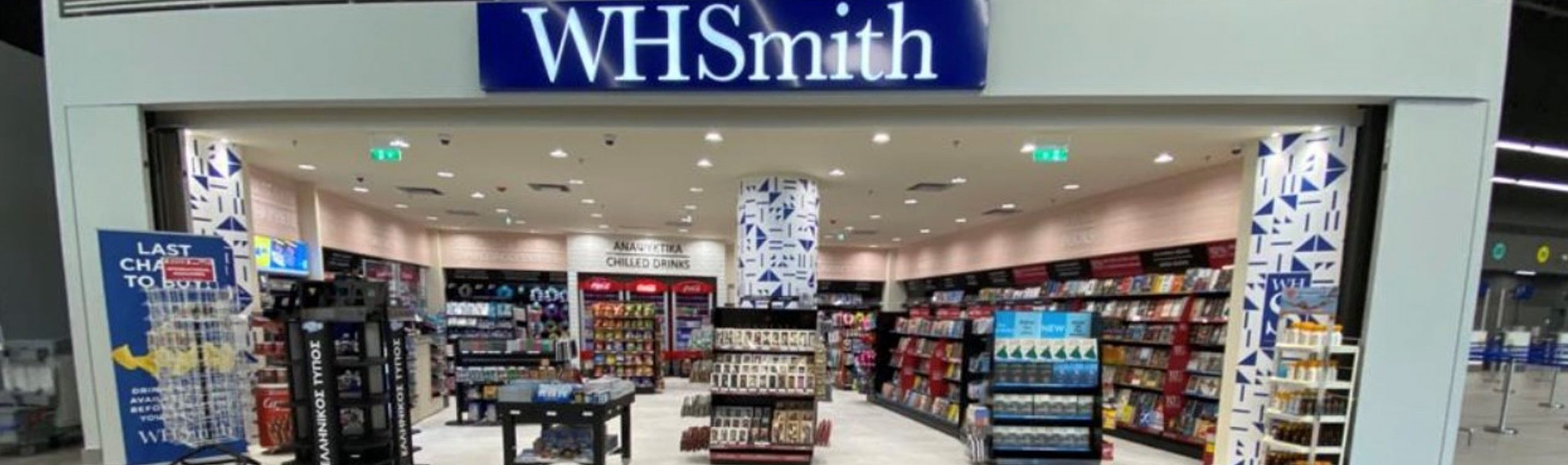 New WHSmith at the fully refurbished Thessaloniki International Airport